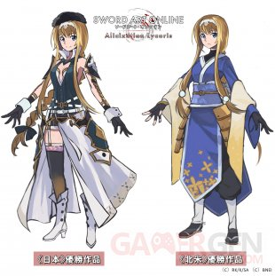Sword Art Online Alicization Lycoris 01 07 10 2019