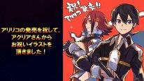 Sword Art Online Alicization Lycoris 01 10 07 2020