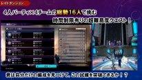 Sword Art Online Alicization Lycoris 06 10 07 2020