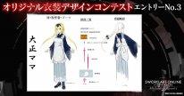 Sword Art Online Alicization Lycoris costume 03 14 09 2019