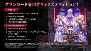 Sword Art Online Alicization Lycoris édition Deluxe numérique Japon 09 12 2019