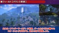 Sword Art Online Alicization Lycoris screenshot 04 14 09 2019