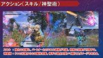 Sword Art Online Alicization Lycoris screenshot live 04 18 08 2019