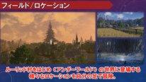 Sword Art Online Alicization Lycoris screenshot live 05 18 08 2019