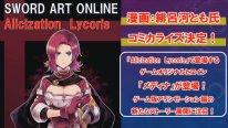 Sword Art Online Alicization Lycoris screenshot live 08 18 08 2019