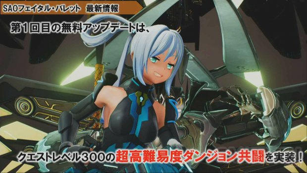 Sword Art Online Fatal Bullet 01 02 03 2019