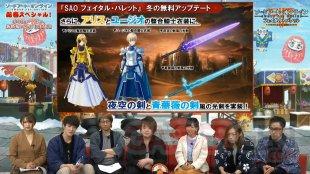 Sword Art Online Fatal Bullet 02 13 01 2020