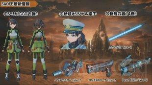 Sword Art Online Fatal Bullet 03 02 03 2019