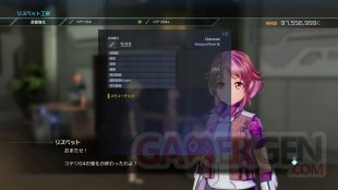 Sword Art Online Fatal Bullet 17 19 01 2018