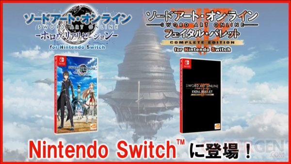 Sword Art Online Hollow Realization Switch 22 09 2018