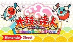 Taiko no Tatsujin Nintendo Switch Version images