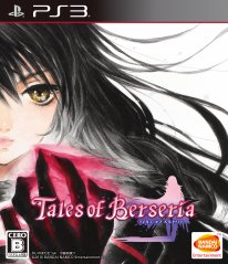 Tales of Berseria 12 04 2016 jaquette 2