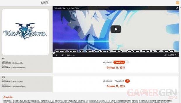 tales of zesteria page jeu playstation 4 ps4 pc image screenshot capture site leak