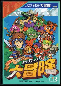 Teki and Nick's Mixtape Quest Adventure 1