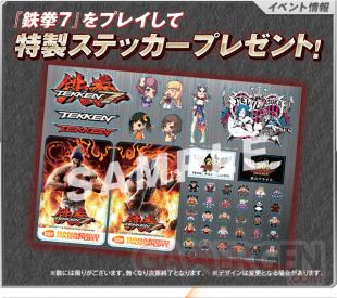 Tekken 7 bonus 4