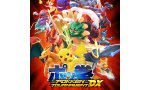 TEST - Pokkén Tournament DX : que vaut la version Switch ?