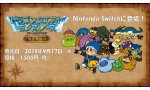 tgs 2019 dragon quest monsters terry wonderland retro annonce switch retour assure 20 ans arriere