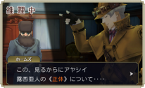 The Great Ace Attorney   captures 3