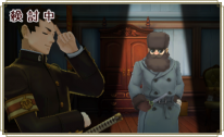 The Great Ace Attorney   captures 4