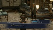The Last Remnant Remastered screenshot (5)