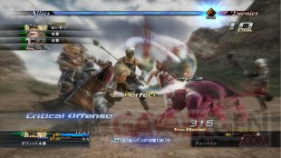 The Last Remnant Remastered screenshot (7)