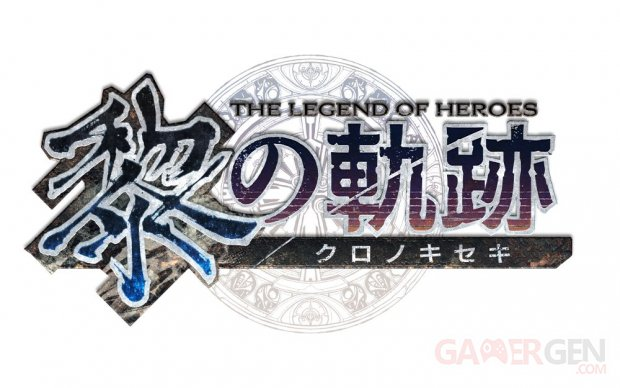 The Legend of Heroes Kuro no Kiseki logo 17 12 2020