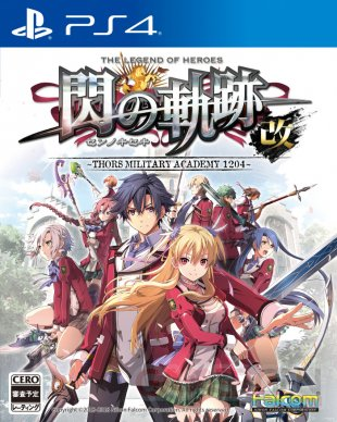 The Legend of Heroes Trails of Cold Steel I Kai Thors Military Academy 1204 jaquette 19 11 2017