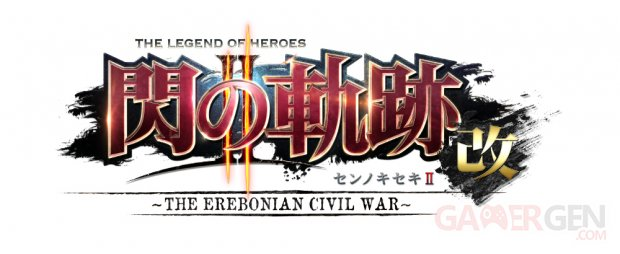 The Legend of Heroes Trails of Cold Steel II Kai The Erebonian Civial War logo 15 12 2017