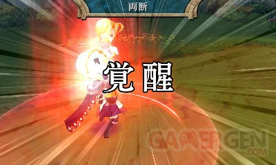 The Legend of Legacy 19 12 2014 screenshot 3