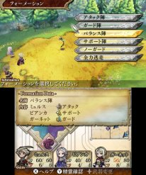 The Legend of Legacy 19 12 2014 screenshot 6