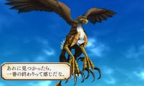 The Legend of Legacy 22 11 2014 screenshot 1