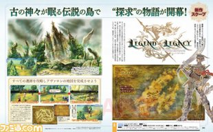 The Legend of Legacy 23 09 2014 scan 1