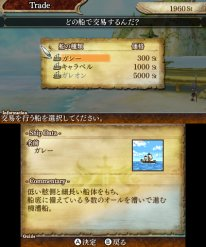 The Legend of Legacy 26 12 2014 screenshot 2