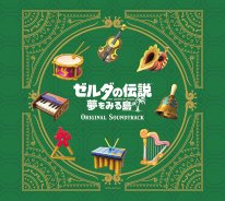 The Legend of Zelda Link's Awakening Original Soundtrack OST CD (2)