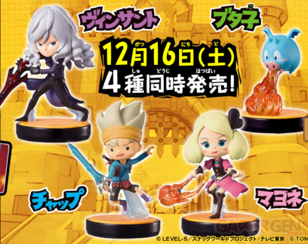 The Snack World figurines NFC 01 11 01 2018