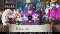 The Witch and the Hundred Knight 2 07 10 2017 screenshot (1)