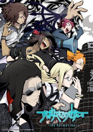 The World Ends With You The Animation 23 11 2020