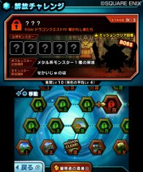 Theatrhythm Dragon Quest 25 12 2014 screenshot 5