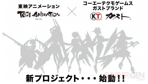 Toei Animation Gust image