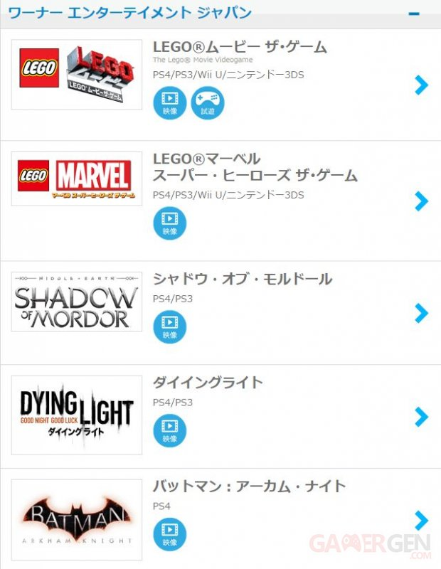 tokyo game show 2014 sega warner bros listing