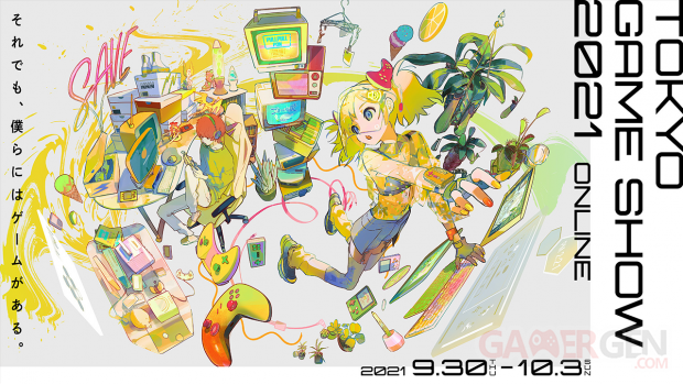 Tokyo Game Show 2021 TGS key art dates