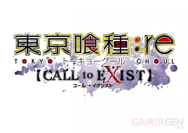 Tokyo Ghoul re Call to Exist logo 21 06 2018