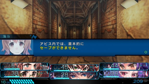 Tokyo New World Record Operation Abyss 09 11 2013 screenshot 2