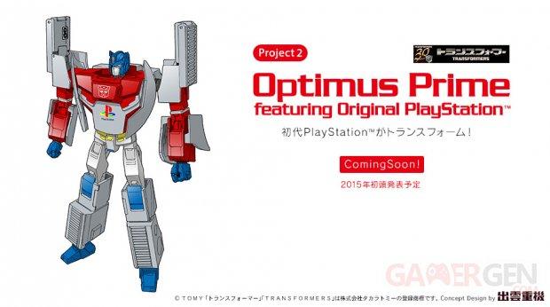 Transformers PlayStation