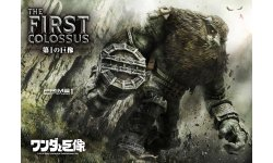 Ultimate Diorama Masterline Shadow of the Colossus The First Colossus EX Version Valus Prime 1 Studio (2)