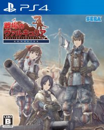 Valkyria Chronicles Remaster 18 11 2015 jaquette