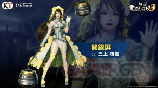 Warriors Orochi 4 forme divine Guan Yinping bis 06 08 2018