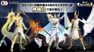 Warriors Orochi 4 formes divines 06 08 2018