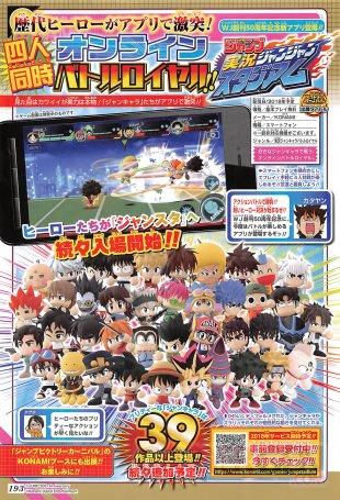 Weekly Shonen Jump Jikkyou Janjan Stadium scan 12 07 2018