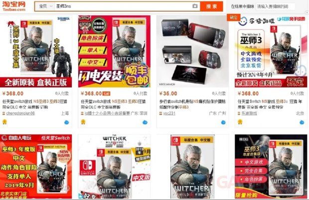 Witcher 3 Switch Taobao
